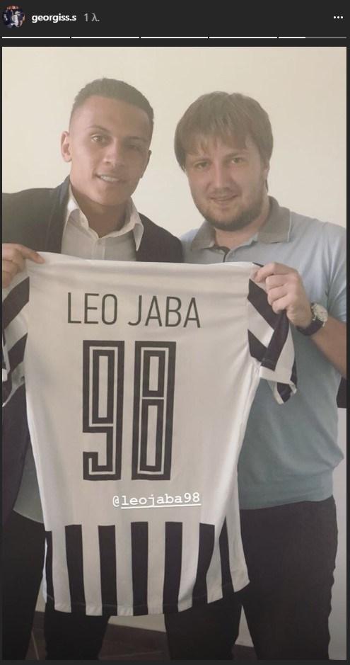Υπέγραψε στον ΠΑΟΚ ο Λέο Ζαμπά (vds, pic)