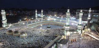 Πανικός στη Μέκκα: Πάνω από 2, 6 εκατ οι προσκυνητές