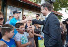 Μητσοτάκης από Κιλκίς: Η ΝΔ θα καταψηφίσει τη συμφωνία