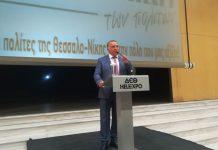 Συνάντηση κορυφής για τη «Θεσσαλονίκη των πολιτών»