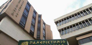 Το Πανεπιστήμιο Μακεδονίας διαψεύδει τον Αλέξανδρο Τριανταφυλλίδη