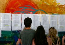 Ξεκινάει η υποβολή συμμετοχής στις Πανελλαδικές 2019