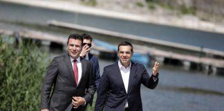 Πρόταση της Αθήνας για «επίβλεψη» του FIR των Σκοπίων