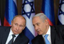 Αναβλήθηκε η συνάντηση Πούτιν - Νετανιάχου - Politik.gr