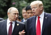 Οι περισσότεροι Αμερικανοί θέλουν ο Τραμπ να καταθέσει για τη ρωσική εμπλοκή στην εκλογή του
