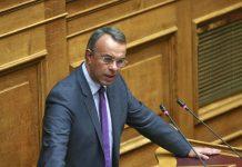«Δεν έχουν ακόμη αντιμετωπισθεί όλα τα προβλήματα της ελληνικής οικονομίας, θα πρέπει ως κυβέρνηση να συνεχίσουμε την προσπάθεια», τόνισε ο υπουργός Οικονομικών, Χρήστος Σταϊκούρας.