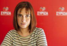 Ράνια Σβίγκου: «Μέτωπο ενάντια στον εθνικισμό και την ομοφοβία»