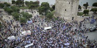 Συλλαλητήριο για τη Μακεδονία στη Θεσσαλονίκη (pics)