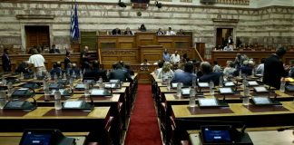 Τη Δευτέρα (21/1) συνεδριάζει η Επιτροπή της Βουλής για τη Συμφωνία των Πρεσπών