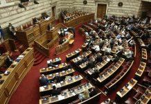 Ερώτηση 51 βουλευτών του ΣΥΡΙΖΑ για την ιθαγένεια