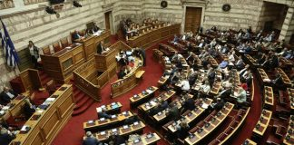Βουλή των Ελλήνων: Υποστηρίζει την εκδήλωση για τη σφαγή των Ρομά