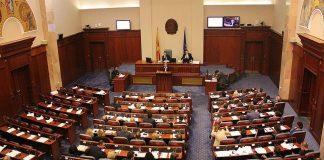 πΓΔΜ: Δόθηκε αμνηστία στους μετέχοντες σε επεισόδια στη Βουλή το 2017