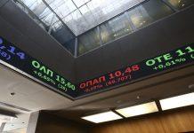 Χρηματιστήριο: Ανάκαμψη μετά το τετραήμερο πτωτικό σερί