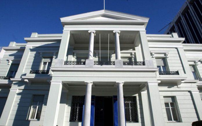 ΥΠΕΞ: Δεν χωρά αμφισβήτηση το νομικό καθεστώς του Αιγαίου