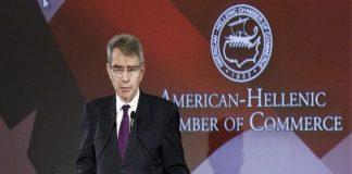 Πάιατ: «Οι ΗΠΑ βλέπουν την Ελλάδα ως πυλώνα σταθερότητας»