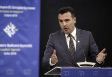 Ζάεφ: Ο Γκρούεφσκι θα επιστραφεί στα Σκόπια