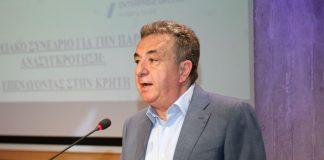Περιφέρεια Κρήτης: Υψηλά τα ποσοστά απορρόφησης του ΕΣΠΑ