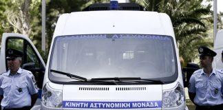 Κινητές Αστυνομικές Μονάδες στους δήμους που επλήγησαν από τις πυρκαγιές