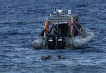 Διασώθηκαν 50 μετανάστες και πρόσφυγες κοντά στο Φαρμακονήσι