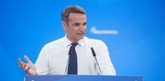 Μητσοτάκης: «Οι αγορές θα δείξουν εμπιστοσύνη σε μια κυβέρνηση της ΝΔ»
