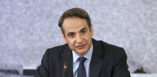 Μητσοτάκης: «Ντροπή η κατάσταση στη Μόρια» (vd)