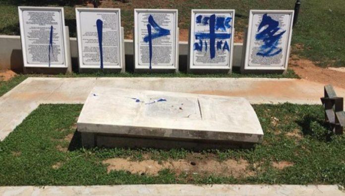 Αστυνομική έρευνα για τη βεβήλωση του εβραϊκού μνημείου στο ΑΠΘ