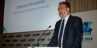 Στ. Πιτσιόρλας: «Υπάρχει διεθνές επενδυτικό ενδιαφέρον για την Ελλάδα»