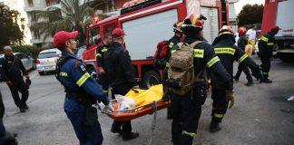 """Φωτιά στο Μάτι: """"Βροχή"""" αγωγών από συγγενείς θυμάτων"""
