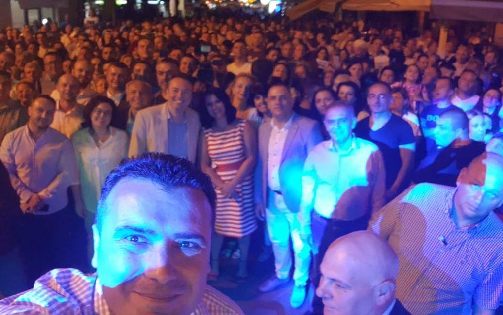 Ζάεφ: «Η «Μακεδονία» έχει πολλούς λόγους να πανηγυρίζει»
