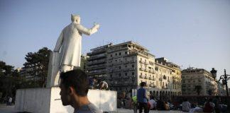 Διαμαρτυρία για τις καταλήψεις σήμερα στη Θεσσαλονίκη