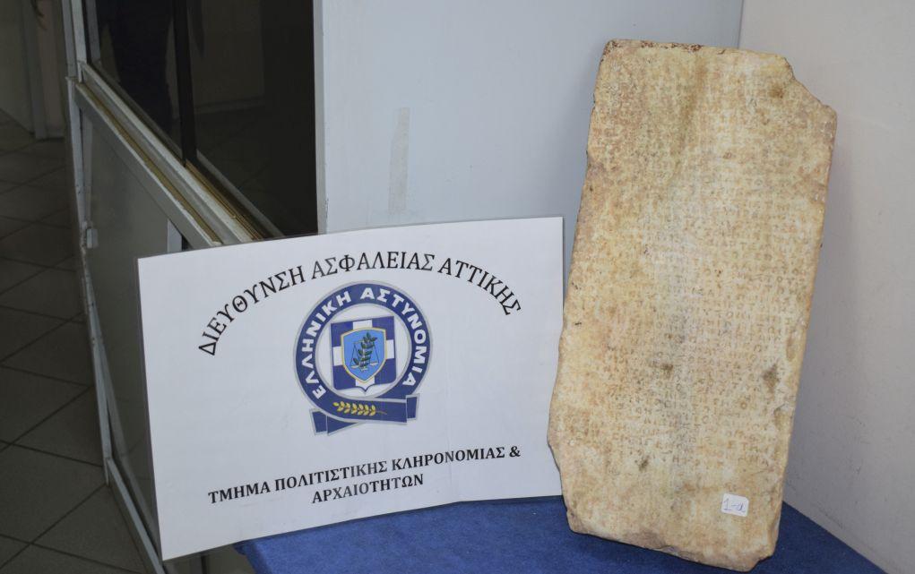 Αρχαίο αντικείμενο ανεκτίμητης αξίας στο Βαθύ Ευβοίας