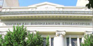ΕΒΕΘ: Απολύτως αναγκαία η καταχώριση του brand Μακεδονία για τις επιχειρήσεις