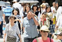 «Βράζει» η Ιαπωνία – Νέο ρεκόρ υψηλών θερμοκρασιών