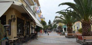 Κυκλοφοριακές ρυθμίσεις σήμερα Κυριακή στην Καλαμαριά λόγω αγώνα δρόμου