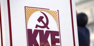 Ανακοίνωση του ΚΚΕ κατά του Ανέστη Πετρίδη