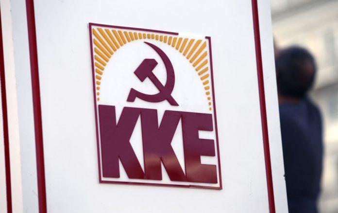 Το ΚΚΕ καταγγέλλει αποκλεισμό του από εκδήλωση του ΤΕΕ/ΤΚΜ