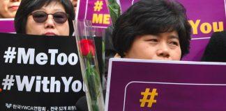 Το κίνημα ενάντια στην σεξουαλική κακοποίηση #MeToo σαρώνει τη Κίνα