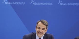 Μετωπική επίθεση Μητσοτάκη σε ΣΥΡΙΖΑ και Τσίπρα