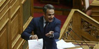 Ο Μητσοτάκης θα… χορέψει σκληρό ροκ τον Τσίπρα