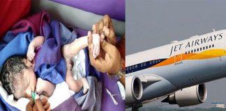 Μωρό βρέθηκε παρατημένο σε τουαλέτα αεροπλάνου στην Ινδία