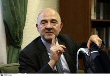 Η Κομισιόν ζητά «διευκρινίσεις» από την Ιταλία για τον προϋπολογισμό