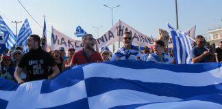 Χορευτική διαμαρτυρία για τη Μακεδονία στη Θεσσαλονίκη