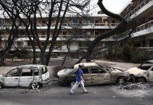 Αττική: Στις 3.830 οι αιτήσεις των πυρόπληκτων - Politik.gr
