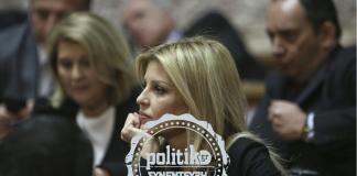 Έλενα Ράπτη Δεν θα είμαι υποψήφια δήμαρχος Θεσσαλονίκης