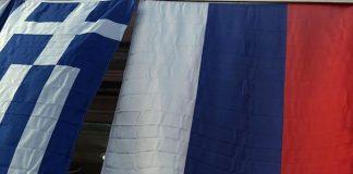 Εκλήθη στο ρωσικό ΥΠΕΞ ο Έλληνας πρέσβης