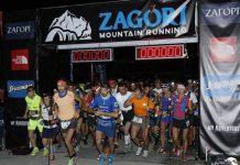 Zagori Mountain Running: Θεοδωρακάκος και Vollet έσπασαν τα… κοντέρ!