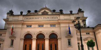 Η Βουλγαρία ξεκίνησε έρευνα σε βάρος του Νεοζηλανδού μακελάρη