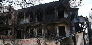 Το Λύρειο ίδρυμα επισκέφθηκαν Μητσοτάκης-Αυγενάκης
