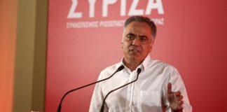 Επίθεση Γεννηματά σε ΣΥΡΙΖΑ – ΝΔ: «Η Ελλάδα δεν αντέχει νέες περιπέτειες»