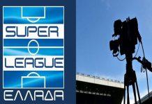 Με τέσσερις αγώνες η επανέναρξη της Super League